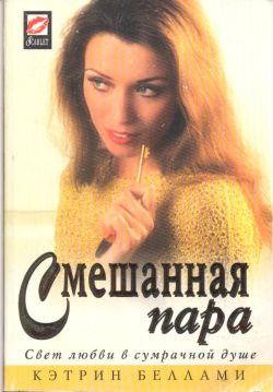 Егор шереметьев книга мужчина нарасхват читать