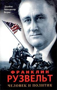 book история менеджмента учебное пособие
