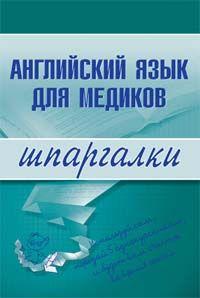 Книга теория обучения шпаргалки