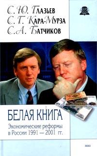 Почему россия не америка книга читать