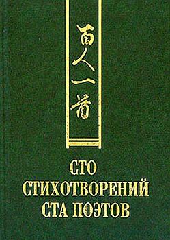 ebook The diffusion