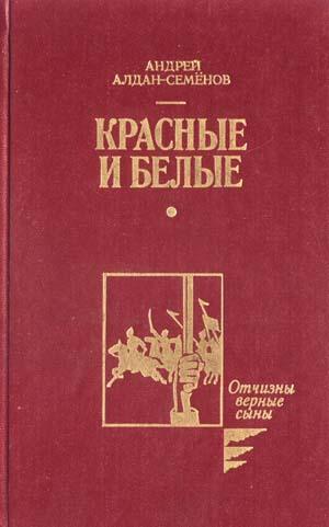 Бессонница - М. Коваленко - читать скачать книгу