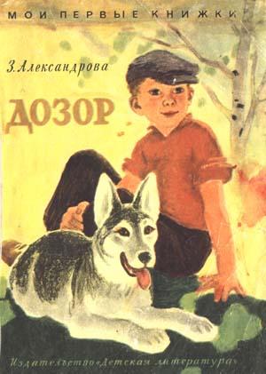 Читать историю россии 6 класс арсентьев 2 часть
