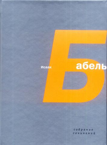 Книга для чтения английского языка 5 класс верещагина афанасьева читать
