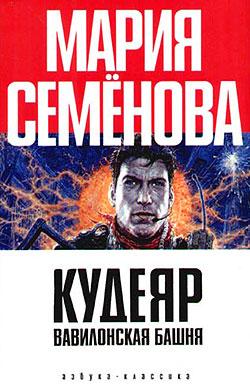 Учебник 4 класса по русскому языку читать онлайн