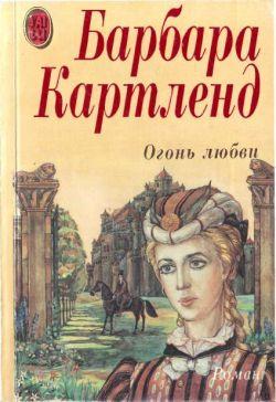Зерцалия вторая книга читать онлайн