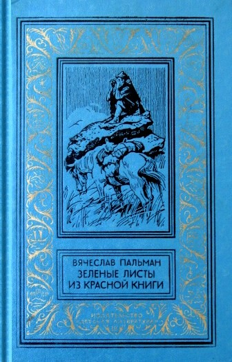 Читать книгу русские короткие современные романы о любви онлайн
