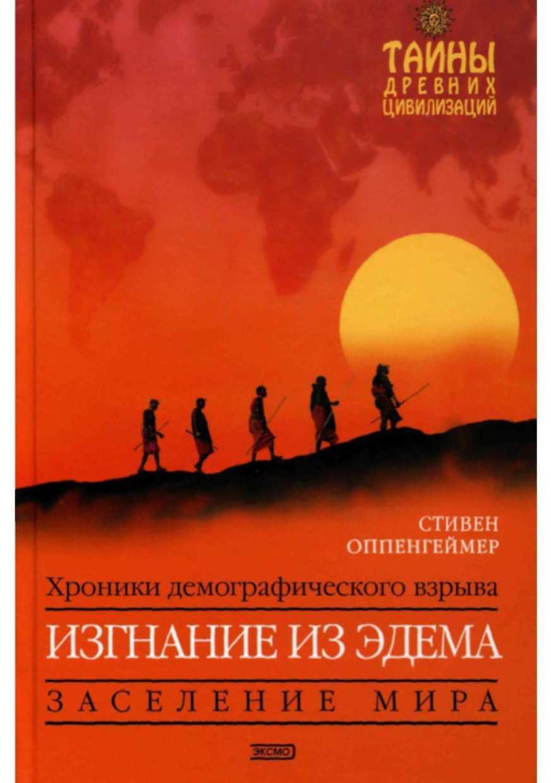 Короткие любовные романы Мейстер Максим Связов Евгений