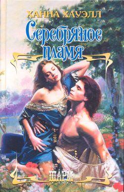 знакомство в формате любовного романа