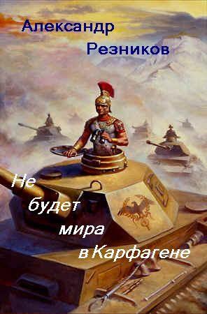 История искусства учебник читать