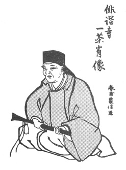 Kobayashi Issa aforismi kobayashi issa
