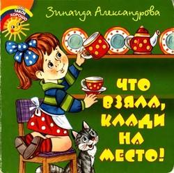 Завещание алхимика (скачать fb2), Наталья Александрова