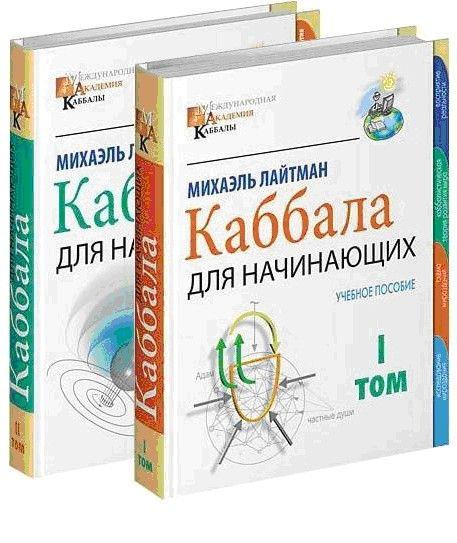 маркетинг в туризме 16000 руб