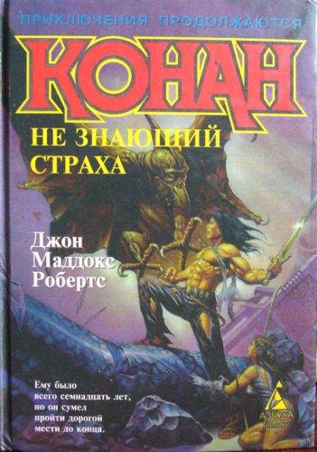Наталья кончаловская рассказы читать