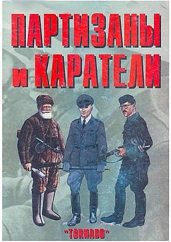 http://bookscafe.net/books/165/165101/cover.jpg