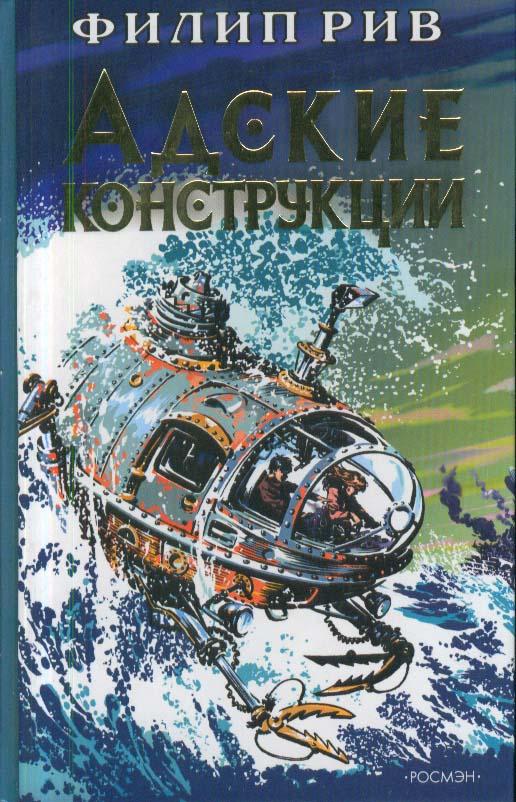 Олег синицын все книги скачать бесплатно