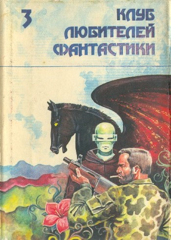 А чехов рассказы налим читать краткое содержание