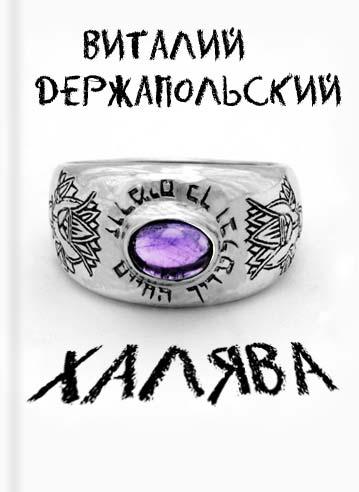 Комиксы про венома на русском читать