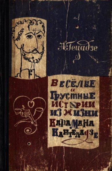 Книга кристин каст меченая читать