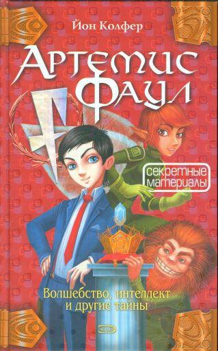 Первая энциклопедия для малышей читаем вместе с мамой