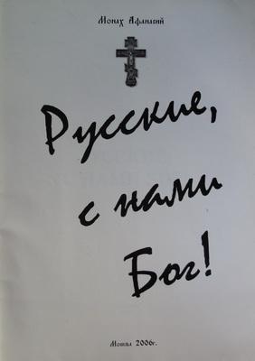 ebook Сведения о купеческом роде Вишняковых