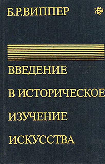 pdf Tiefe
