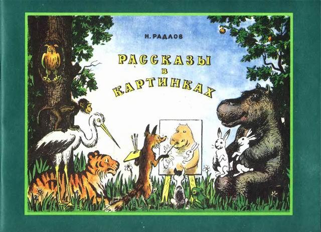 Стихи Агнии Барто для детей читать онлайн бесплатно