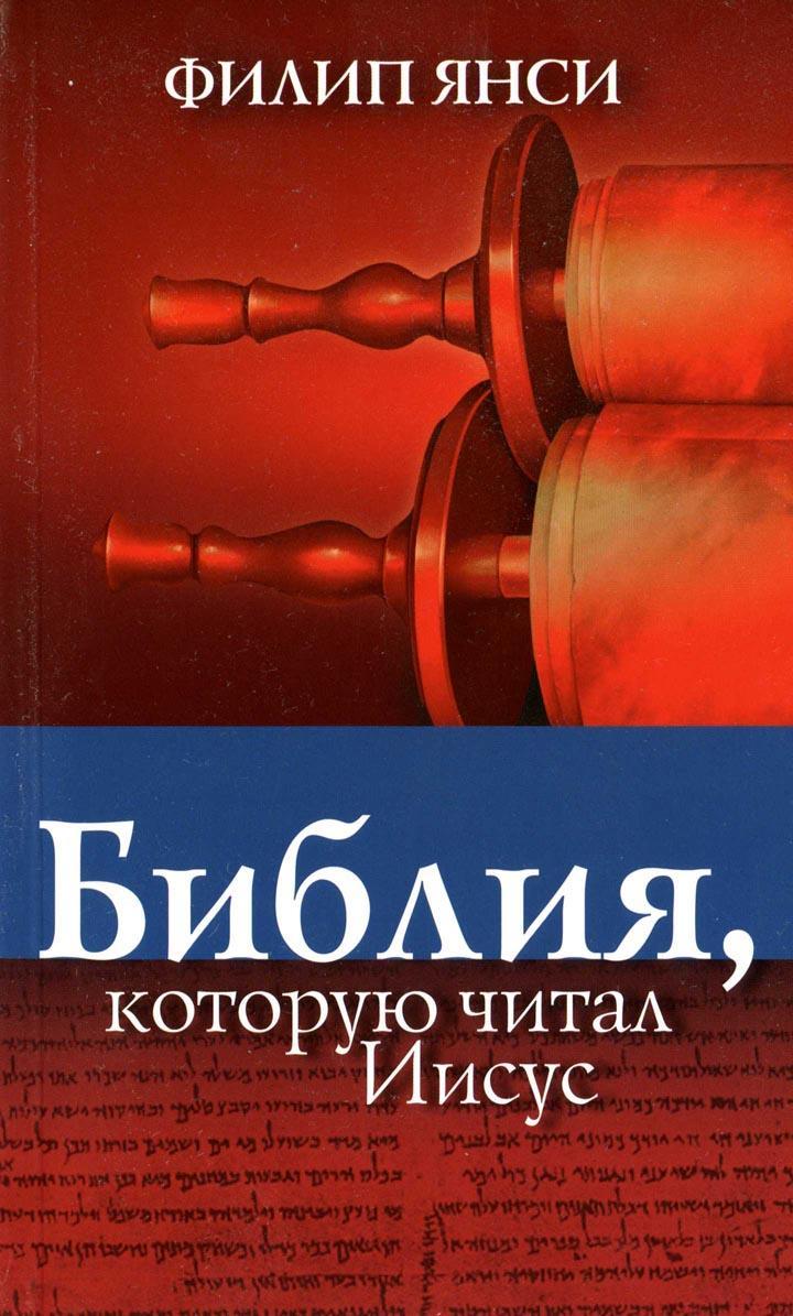 Transmitter Biochemistry of Human Brain Tissue: Proceedings of