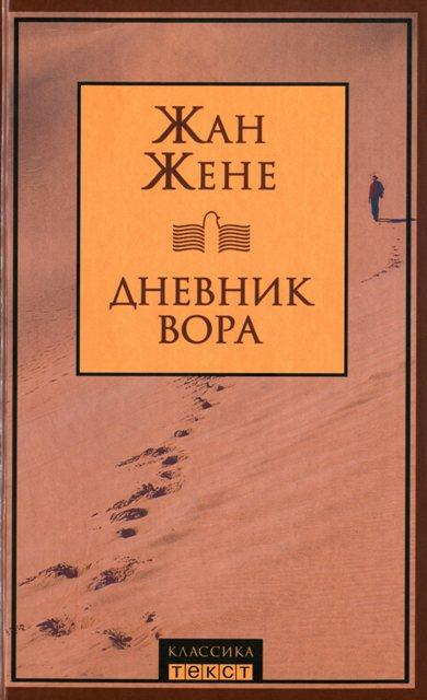 Поль де Кок все книги автора найдено 2 книг