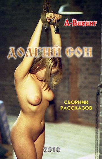 porno-devushka-v-chulkah-konchila-smotret-onlayn
