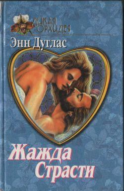По русскому языку 5 класс ладыженская 1 часть читать