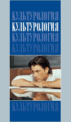 ebook Gnosticism, Platonism and the