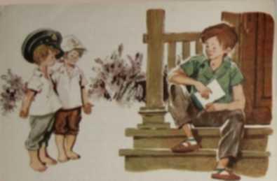 Книга. Смирнов Виктор » Щучий завтрак (Иллюстрации А. Лурье) 15