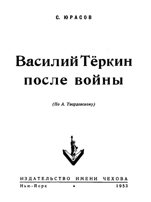 Скачать бесплатно книги рязанов павел
