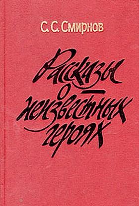 Учебник по русской литературе 6 класс беларусь читать онлайн