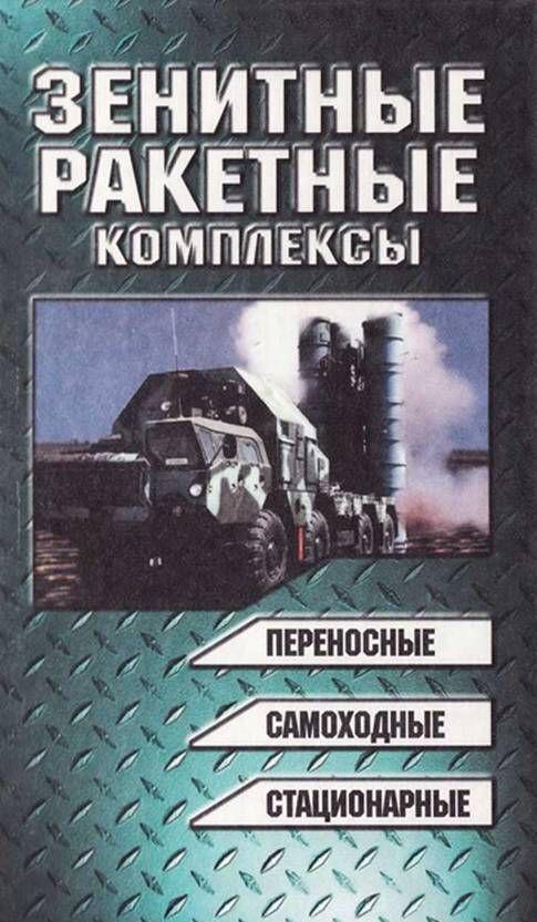 Учебник русская словесность для 7 класса читать