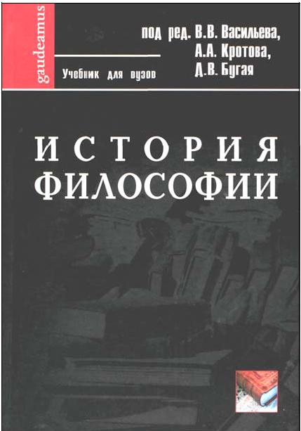 Читать сказку кавказская пленница