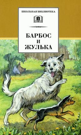 Читать книги по биологии 5 класс