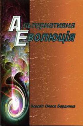 fb2 азбука таро евгений колесов