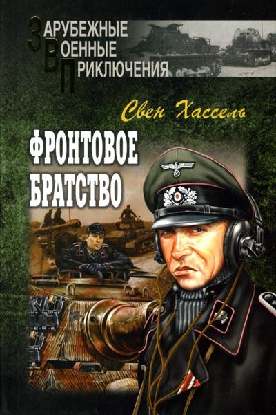 Книга марта бродских татьяна читать онлайн