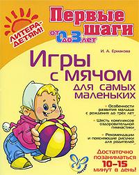 Английский алфавит для детей игры для самых маленьких страна мам.