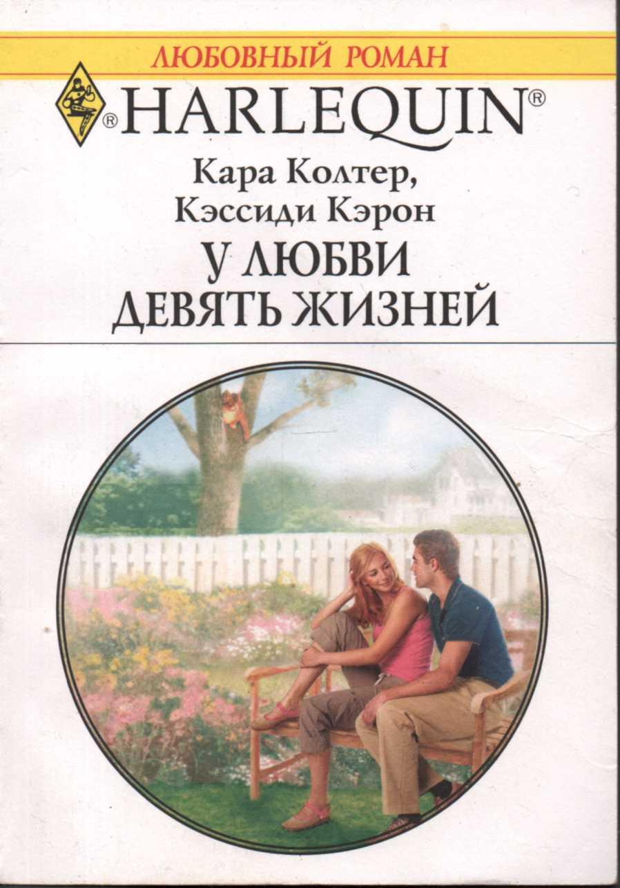 Читать учебник по английскому ваулина i 7 класс