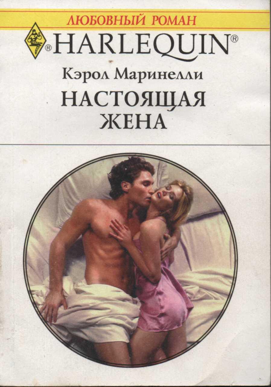 Эротическин романы