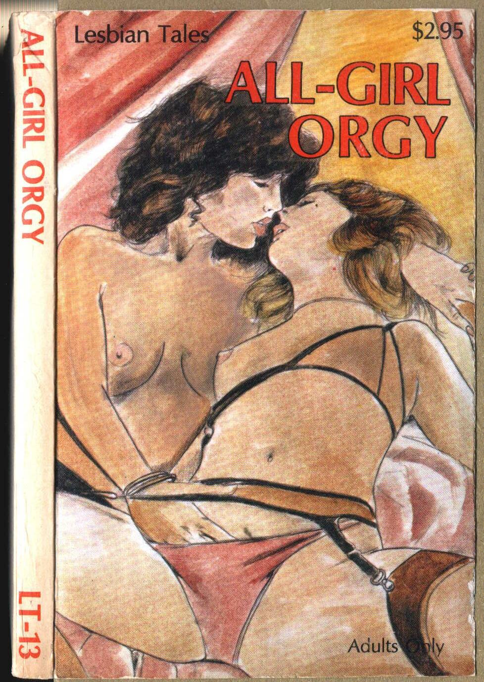 Лесбо эротики серия бульвар крутой книг