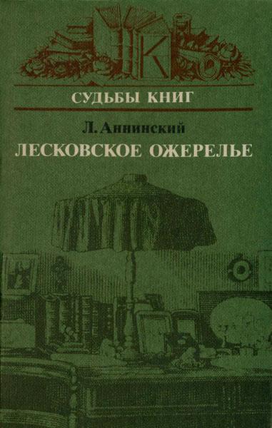 Читать петрушевскую номер один