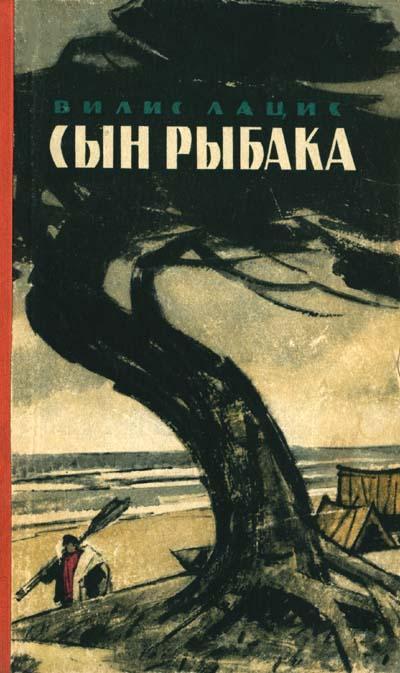 pdf Переход России к регулярной армии
