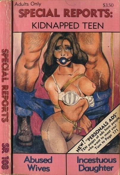 Книги жанра эротики