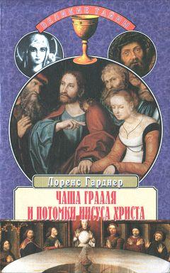 История игрушек читать на русском