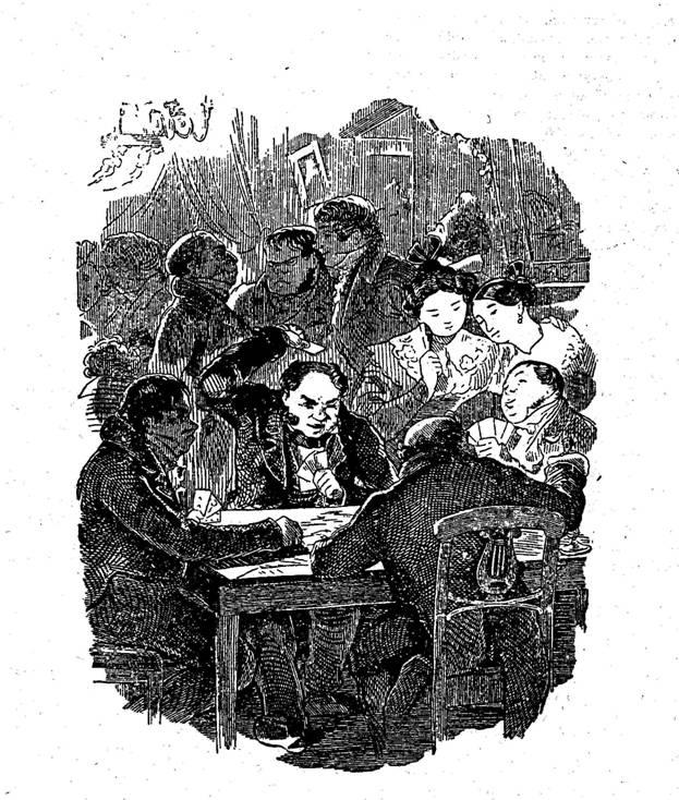 «Маленький человек» в повести Н В Гоголя «Шинель