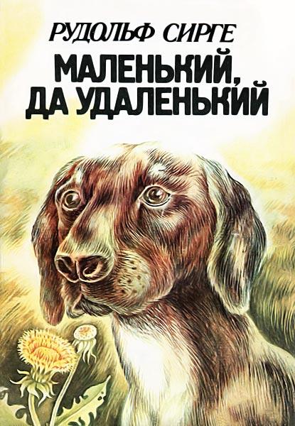 Читать учебник волковой логопедия читать